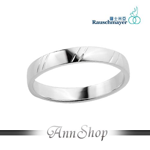 AnnShop小安的店【羅士米亞Rauschmayer•米諾斯純銀戒指-男】鑽石婚戒/情人對戒S1035