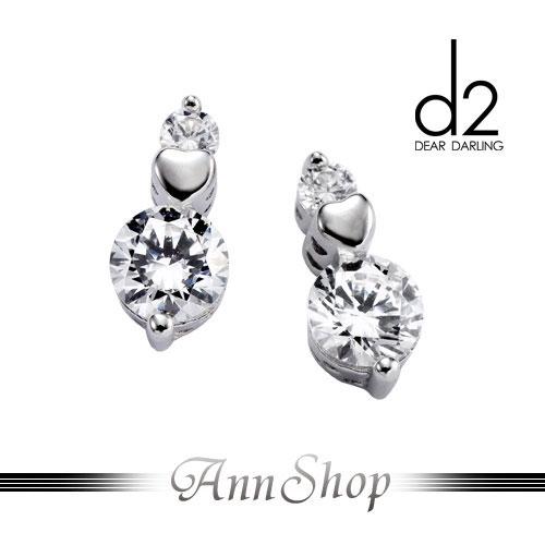 AnnShop【愛次方d2•愛的發光體白鋼耳環】小安的店時尚愛心雙鑽珠寶銀飾禮品de006