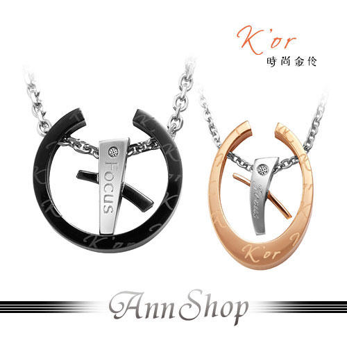 AnnShop【蔻兒K'or•愛的聚焦鑽石項鍊】小安的店Focus兩用對墜天然鑽石銀飾SDW0127-0128