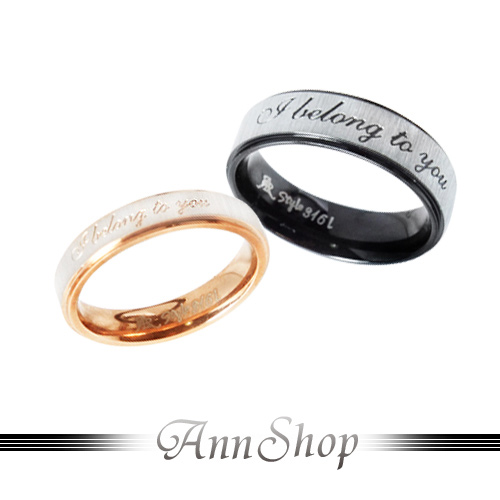 AnnShop【屬於你白鋼情人對戒.316L鋼】【一對】小安的店刻字黑鋼玫瑰金飾品禮品r385-r386