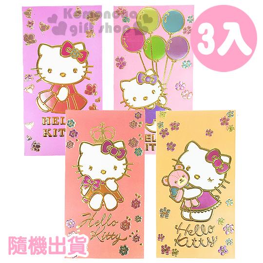 〔小禮堂〕Hello Kitty 中式燙金紅包袋《3入.4款隨機出貨.紅橘粉紫.插式封口》獻上滿滿祝福