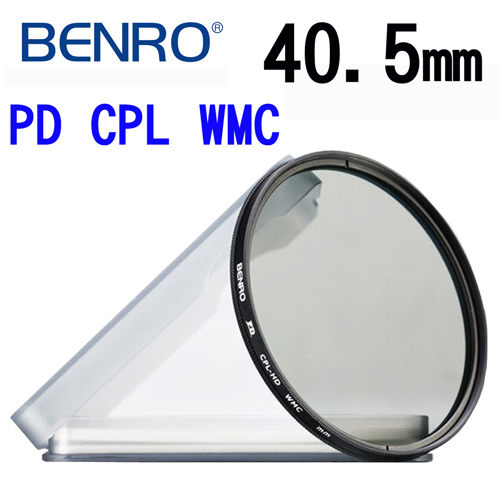 百諾 BENRO 40.5mm PD CPL-HD WMC 12層奈米高透光鍍膜環型偏光鏡