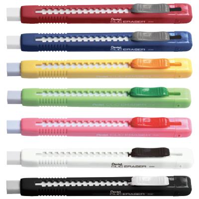 【飛龍 Pentel 橡皮擦】PENTEL ZE80 自動塑膠擦/橡皮擦 (無PVC成份)