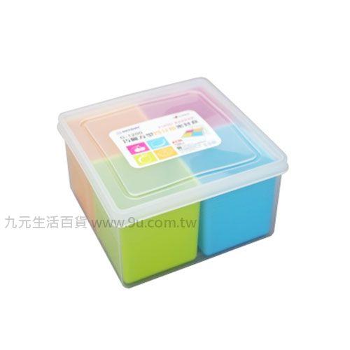 【九元生活百貨】聯府 G-1200 巧麗方型四分格密封盒 G1200
