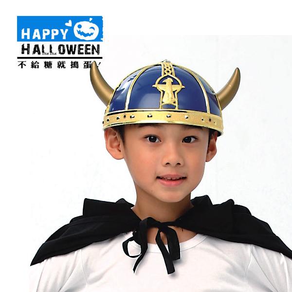 【派對服裝-藍標】藍牛角帽 G0185150( 派對服裝系列滿額599元加送南瓜糖袋1個 )
