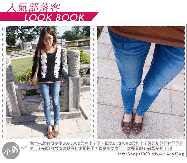 http://shop.r10s.com/2139f320-ec8c-11e4-ac44-005056b756e3/upload/B0151-CF.jpg