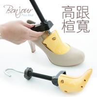 BONJOUR☆美鞋DIY調整寬度自己來!ABS女用楦鞋器/鞋撐(高跟鞋專用)E.【ZBJ-9206】I.