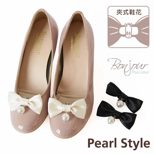 Bonjour夾式Pearl style鞋花★古典珍珠蝴蝶結鞋扣飾F.【ZSD106】2色I.