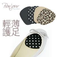 """BONJOUR☆可愛造型-柔軟薄款高跟鞋專用""""海綿""""護足墊F.【ZSD58】(4色)I."""