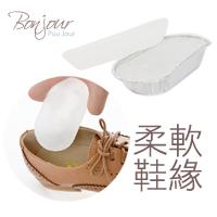 BONJOUR鞋子專用蠟☆新鞋不磨腳!百貨專櫃指定使用【ZTJ-007】(一塊入)I.