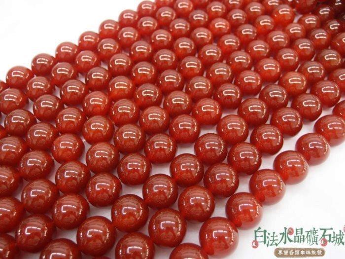 白法水晶礦石城  紅玉髓  紅瑪瑙20mm 色澤-全紅 特級品  首飾材料-單顆訂購區