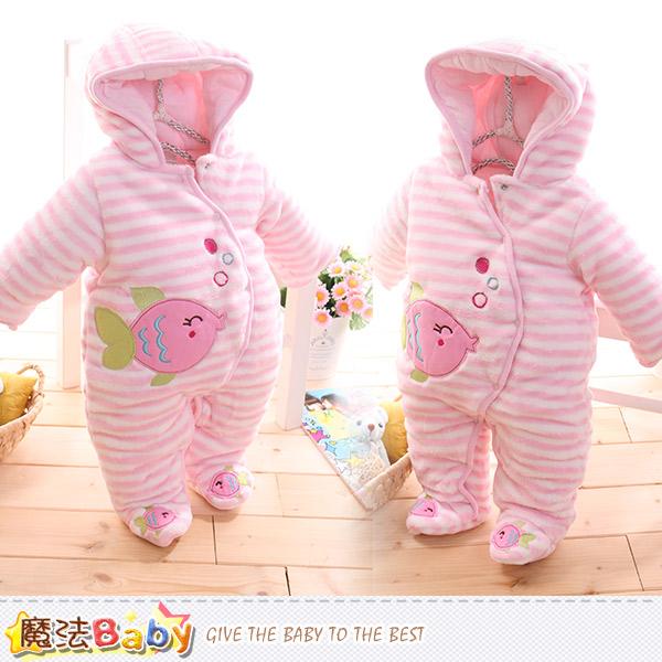 嬰兒保暖連身衣 加厚鋪棉極暖連帽包腳連身衣 魔法Baby~k60010