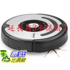 [贈送2小時高容量電池一顆] 加購 Roomba 500 吸塵器延長為3年保固方案(需與目前銷售的機種搭售)(含561/551等商品) $2688