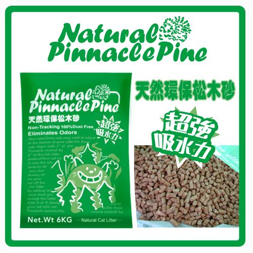 【力奇】加拿大進口 NPP天然環保松木砂-6KG-140元(G002E02-06)