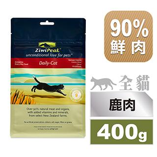 ZiwiPeak巔峰 90%鮮肉貓糧 鹿肉(400g)