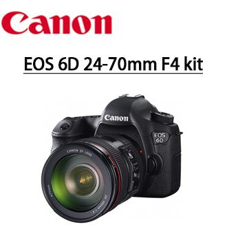 ★分期零利率★送64G卡+快門線+靜電 抗刮保護貼+清潔好禮套組   Canon EOS 6D 24-70 F4 kit 組  數位單眼相機 彩虹公司貨