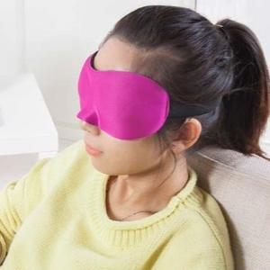 美麗大街【BF271E11E855】立體3D遮光睡眠眼罩男女睡覺緩解眼部疲勞護眼罩