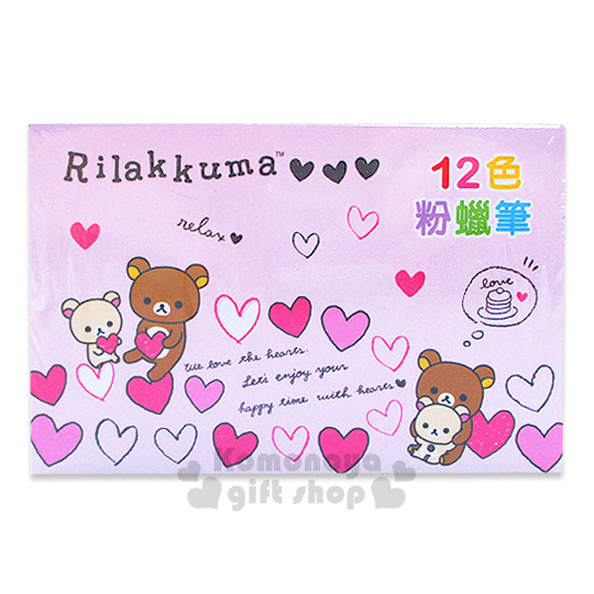 〔小禮堂〕懶懶熊 12色盒裝粉蠟筆《粉.愛心.牛奶熊.坐姿》適用3歲以上