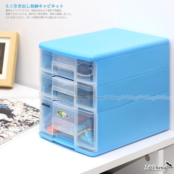 桌面收納|日本MAKINOU-二小一大抽屜桌面收納櫃-台灣製|文件盒分類收納箱置物盒 MAKINO牧野家
