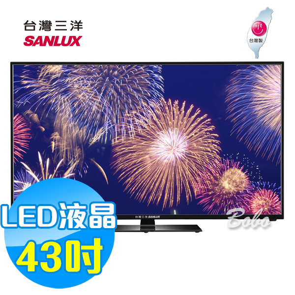 SANLUX SANYO 台灣三洋 43吋LED液晶顯示器 液晶電視 SMT-K43LE(含視訊盒)