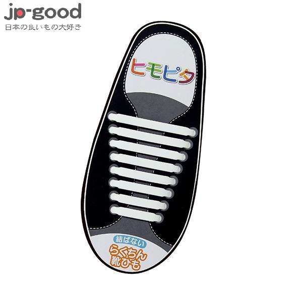 運動鞋便利鞋帶 - 白色