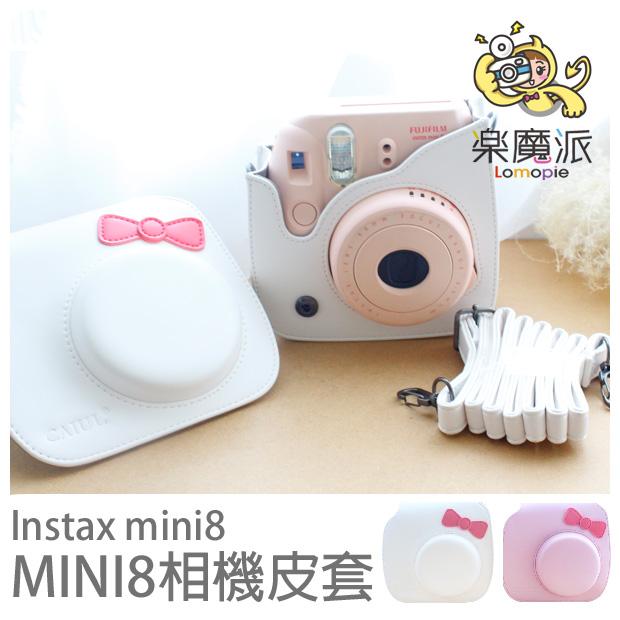 『樂魔派』富士 MINI8 KITTY造型 拍立得相機皮套 保護套 保護殼 背帶  另售INSTAX 拍立得保護殼