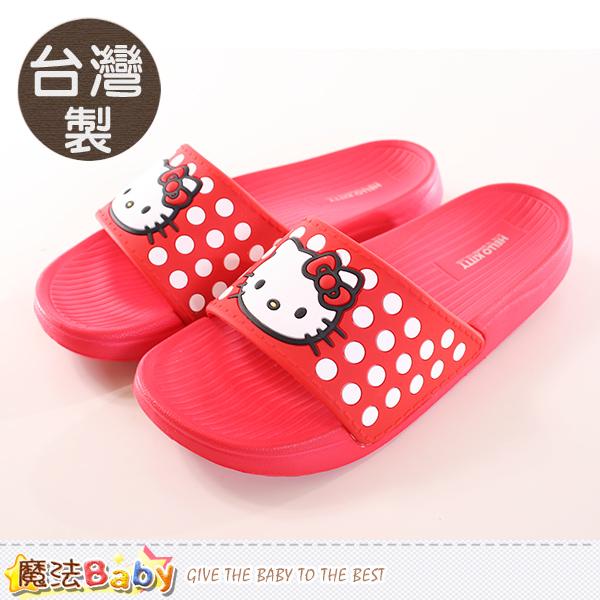 成人女鞋 台灣製Hello kitty正版拖鞋 魔法Baby~sh9968