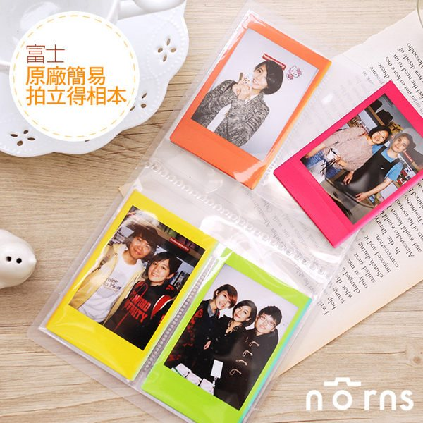 NORNS  富士原廠簡易透明拍立得相本 可裝40張照片 富士instax mini 7s 8 25 50s相簿 相冊