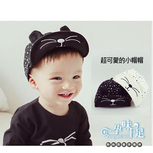 孕婦裝*寵愛寶貝*超卡哇依貓咪圖案寶寶帽子 兩色 ----孕味十足【CMH5594】
