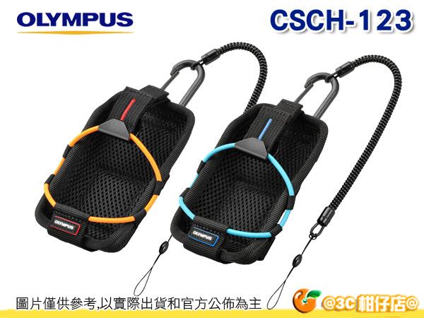 Olympus  CSCH-123 運動型相機袋 兩色可選 公司貨 可用 TG-4 TG-3 TG-860 TG-850