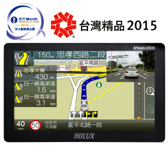【HOLUX長天科技】GPSmile 6762D行車安全影音導航系統