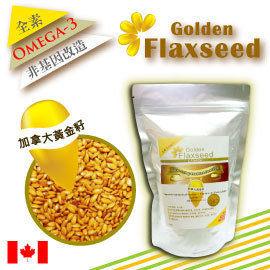普羅家族 加拿大黃金籽 300g/包