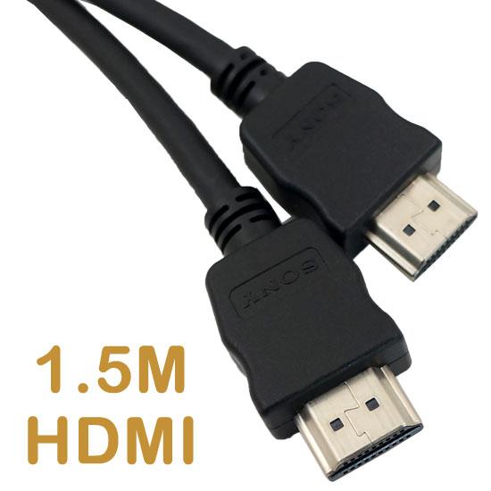 【1.5M】Sony HDMI 影音傳輸線/支援4K 3D高清視訊傳輸線/高速纜線/雙公連接線/訊號線/HDMI TO HDMI (公對公)
