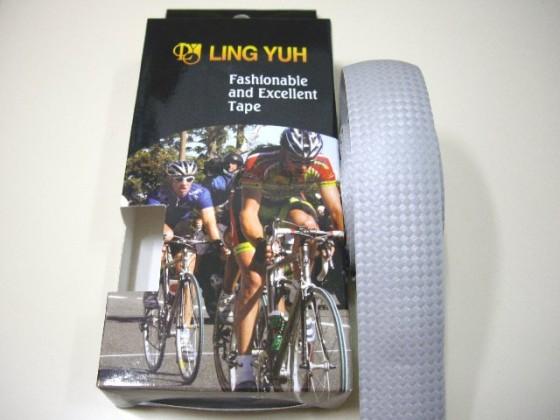 LING YUH跑車車手把帶 台灣製造 PU材質 仿碳纖塗裝 銀色 精美盒裝《意生自行車》