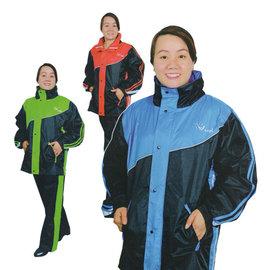 弘瀚--帥氣休閒風雨衣 (連身式)