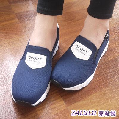 圓頭基本款鬆緊帶平底休閒運動鞋-黑/藍-36-40【JM903】ZALULU愛鞋館 - 預購