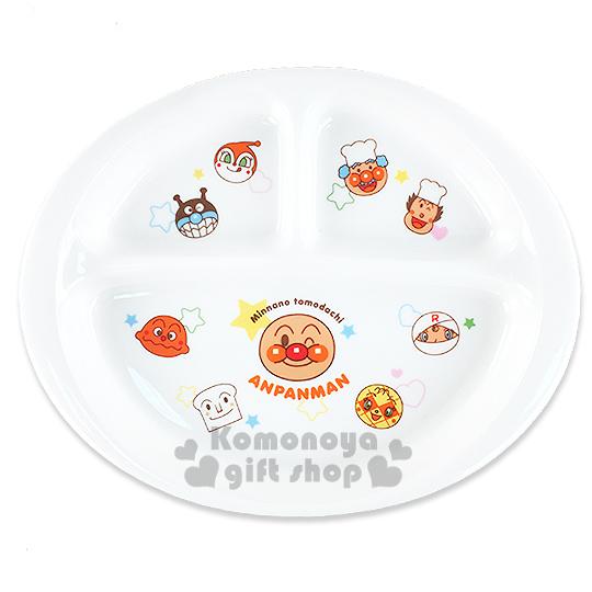 〔小禮堂〕麵包超人 日製陶瓷餐盤《白.大臉.多角色.三格》日本金正陶瓷.朋友系列