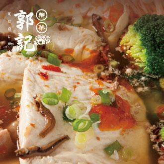 【郭記】麻辣臭豆腐