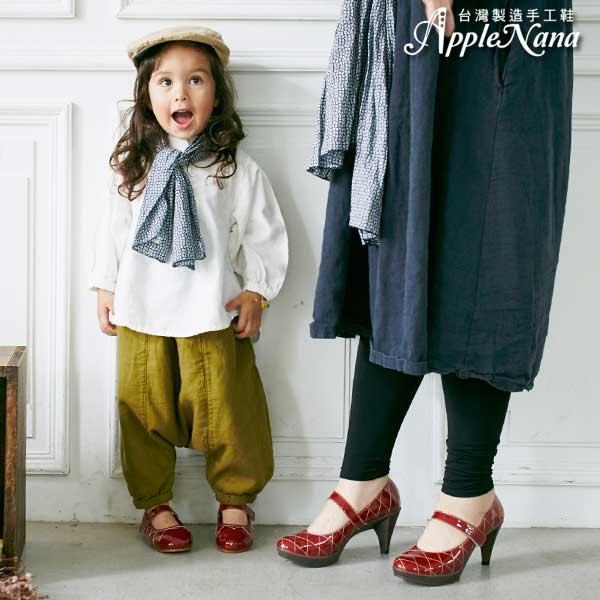 AppleNana。親子鞋。小公主全真皮菱格紋車線小紅鞋【QTBC70451080】蘋果奈奈