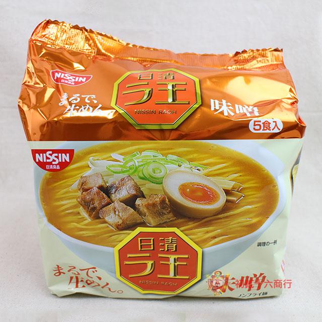 【0216零食會社】日清-五袋拉王味噌拉麵102g*5包入