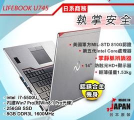 【2016.7  日本原裝 五代處理器】Fujitsu 富士通 Lifebook U745-PB721 14吋FHD i7-5500U/8G/256G SSD/掌紋辨識/WIN7PRO