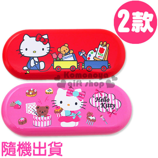 〔小禮堂〕Hello Kitty 鐵製眼鏡盒《2款.紅粉.玩具車.甜點小熊》保護內容物實用可愛