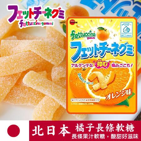 日本 北日本 Fettuccine 長條橘子軟糖 50g 橘子軟糖 長條軟糖 軟糖 BOURBON【N101418】