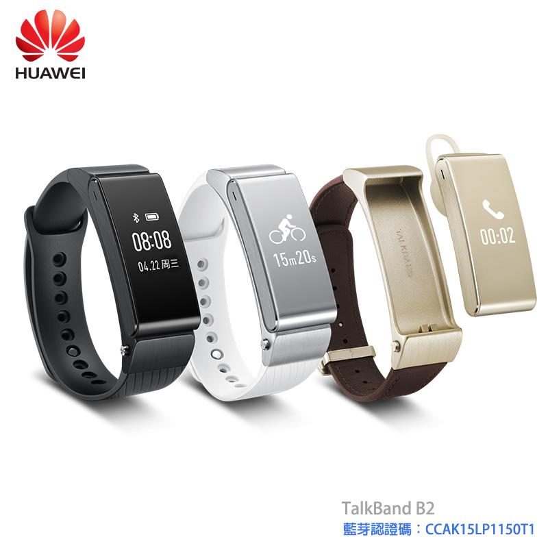華為 HAUWEI Talkband B2 藍芽手環/Apple iPhone 6/6 Plus/5S/5C/小米 Xiaomi 4i/紅米 Note/2/LG G4/G3/G2/G Pro 2/AKA/HTC Desire 826/626/EYE/816/820/700/816G/One E9+/M9+/M9/M8/E8/Butterfly 2/HUAWEI P8/honor 4X/6/3C/Ascend P7/P6/TWM Amazing X6/A5S/X5/X3/A6S/A5/A7