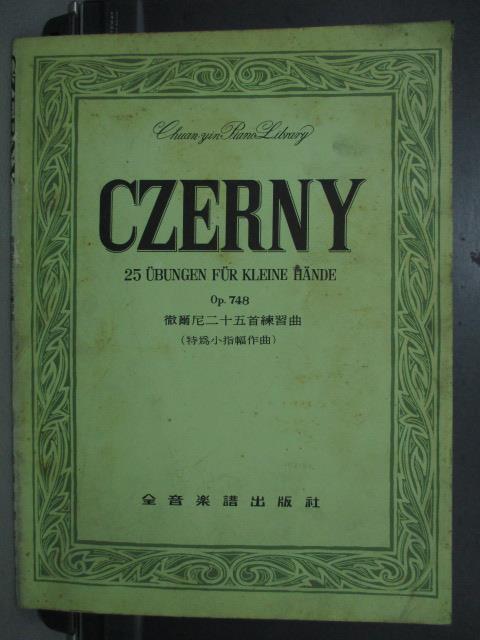 【書寶二手書T1/音樂_PKE】Czerny_徹爾尼二十五首練習曲