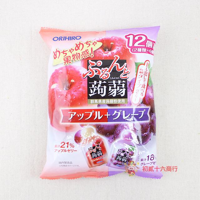 【0216零食會社】日本ORIHIRO_雙色蒟蒻果凍(蘋果+葡萄)240g_12入