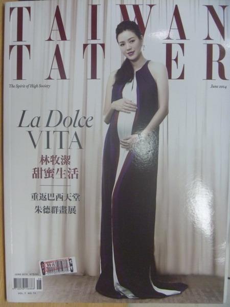 【書寶二手書T8/雜誌期刊_ZHT】Taiwan Tatler_2014/6_Jennifer Lin等
