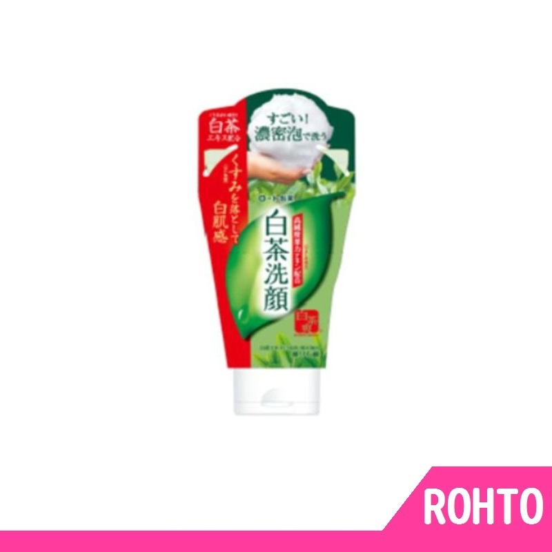 ROHTO 白茶爽 白肌感白茶潔顏乳【RH shop】日本代購