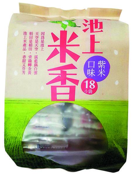 池上鄉農會 池上紫米 米香 米香餅 10g / 18入 / 包  古早味 餅乾 點心 零嘴 甜點  辦公室小點心
