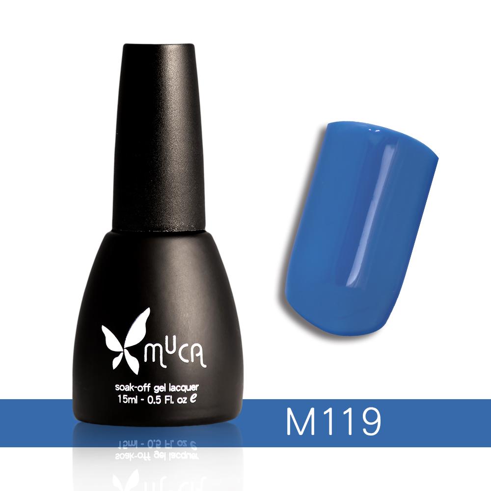 Muca沐卡 即期光撩凝膠指甲油 M119(15ml)